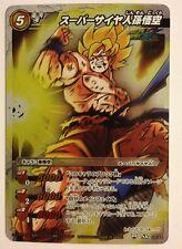 Miracle Battle Carddass Dragon Ball Part 11 DB11 Super Saiyan Goku 28/85 SR