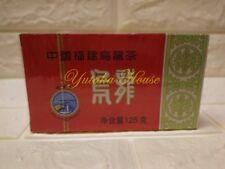 6 Packs Sea Dyke China Fujian Oolong  Loose Tea - NET WT 125 g /pack