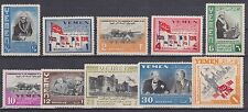 YEMEN – 1948 SCARCE Postage set of 10 Unissued UN Admission MVLH-F/VF