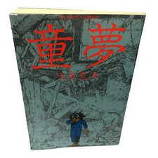 Used Domu Action Comics Katsuhiro Otomo Child's Dream Manga w/o Obi From JAPAN?
