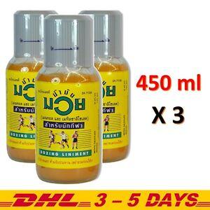 Muay Thai Boxing Liniment Namman Muay Thai Oil, Kickboxing Oil 450 ml - LOT of 3