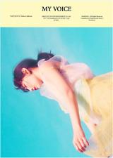 "K-POP SNSD TAEYEON 1ST ALBUM ""MY VOICE"" (DELUX EDTION) [1PHOTOBOOK+1CD] Sky Ver"