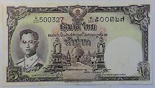 Thailand - 5 Bath 1956 - RAR Erh. fast KASSENFRISCH / near uncirculated