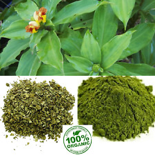 Dried Organic Insulin Plant leaves -Cut & Sifted and Powder- Best For Herbal Tea