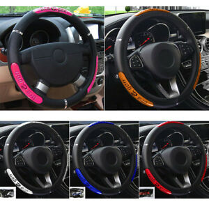 15inch/38cm PU Leather Car Steering Wheel Cover Anti-slip Protector Accessories