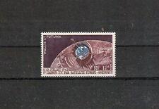 Wallis und Futuna Michelnummer 201 postfrisch (Übersee:223)