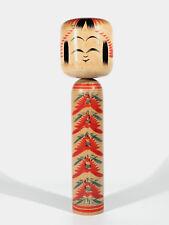 Vintage Japan KOKESHI Holz Puppe ° signiertes Unikat  ° Wooden japanese Doll