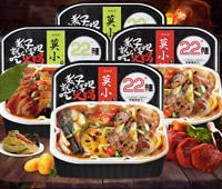 Hotpot Chinese Instant self heating cooking noodle box Asian snacks mini Hot Pot