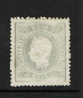 Portugal SC# 31, Mint No Gum or cleaned? pencil on back, reprint?, perf 13 S9824