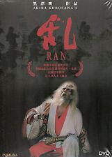 Ran DVD Terao Akira Nakadai Tatsuya Akira Kurosawa japanese NEW R3 Eng Sub