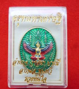 Garuda Talisman Wealthy Wat Ja Tu Tha Rarm Thai Amulet