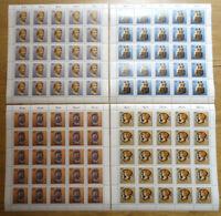 25 x Berlin 708 - 711 Bogen Satz postfrisch Kunstschätze 1984 Michel 187,50 €