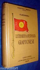 Manuale Hoepli 1915 Letteratura e crestomazia giapponese Pacifico Arcangeli