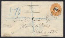 INDIA 1893 Q VICTORIA 2 ANNAS 6 PIES REGISTERED BOMBAY POSTAL COVER TO CALCUTTA