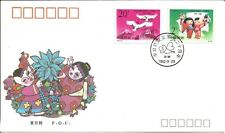 Diplomatic Relations Between China And Japan Chinese First Day Cover 1992 Z6234