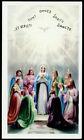 "santino-holy card""""ediz. EB-n.2/592 DISC ESA DELLO SPIRITO SANTO"