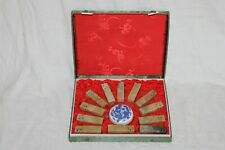 Antique box of pills chinese