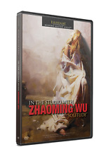 Zhaoming Wu: Solitude - Art Instruction DVD