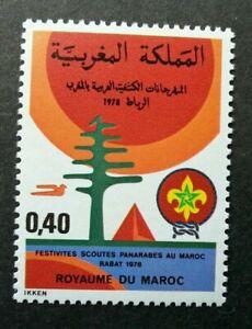 [SJ] Morocco Scouts 1978 Scouting Camping Jamboree Tree Bird (stamp) MNH