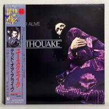 DEAD OR ALIVE - YOUTHQUAKE - JAPAN EPIC LP ES28 3P-615 w/ OBI INSERT