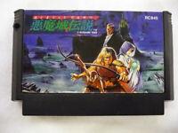 Akumajo Densetsu Castlevania Dracula Nintendo Famicom NES KONAMI action game