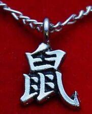 LOOK Chinese Rat Zodiac SAGITTARIUS Sterling silver charm