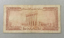 Lebanon ... P-55a ... 1 Livre ... 1964 ... F* D33 59884