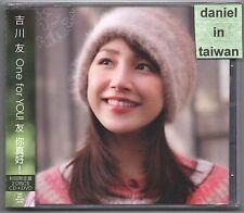 Yu Kikkawa: One for you! (2012) Japan / CD & DVD  TAIWAN  SEALED