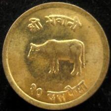Nepal 10 Paisa VS 2024 1967 Ox BU LOT OF 25 COINS