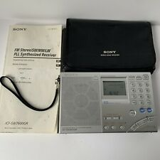 Sony FM Shortwave World Band Receiver Radio ICF-SW7600GR w/ case and manual!