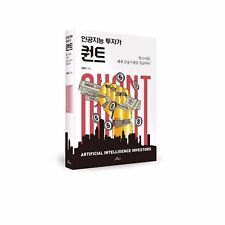 Book : AI Investor Quant, brand new directly from Kyobo Korea