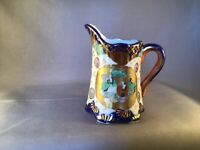 ANTIQUE IMARI STYLE COBALT BLUE PORCELAIN CREAMER ASIAN PEOPLE HEAVY GOLD JAPAN