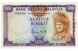 Superb Rare Vintage 1972-1976 Malaysia 100 Ringgit Banknote with A4 First Prefix