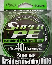SUNLINE SUPER PE BRAIDED DYNEEMA LINE 150m 40lb #4 COLOR GREEN FLUO JAPAN