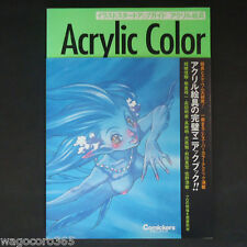 How to Write MANGA / Guide Book / How to Use Acrylic Paint / Acrylic Color