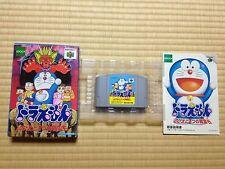 Doraemon Nobita to 3 Seireiseki Nintendo 64 Japan NTSC-J N64