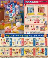 RE-MENT star Kirby Viva! Pupupu festival 1BOX = 8 pieces Figure