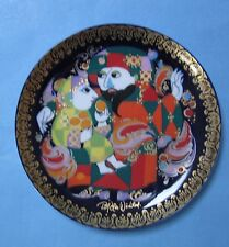 ROSENTHAL WIINBLAD Decor ALADDIN ALADIN Meet Magician Porcelain Art PLATE #3 Box