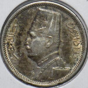Egypt 1929 AH 1348 2 Piastres 296619 combine