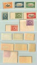 Armenia 🇦🇲 1920 1 II 100 mint . rtb3209
