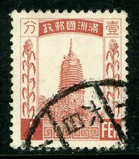 China Manchukuo 1 Fen Definitive VFU I415 ⭐⭐⭐⭐⭐