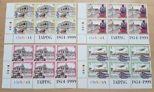 1999 Malaysia 125 Years Taiping Stamps Block of 6 Sets with B/Left Corner Margin