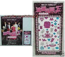 Matsumoto Jun Hana Yori Dango Final Ltd Shining Sticker
