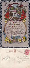 1910's BIRTHDAY GREETING VERSE COLOUR POSTCARD BY PHILCO OF LONDON