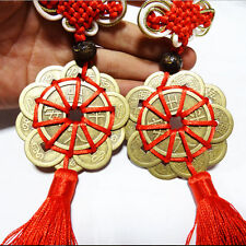 Feng Shui Mystic Knot 10 Chinese Lucky  Coins Cures Home Career Health Wealth  S