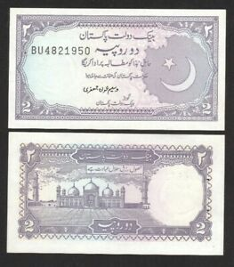 PAKISTAN 2 Rupees, 1985-97,  P-37, UNC World Currency