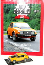 AL 122 1/43 die cast soviet Russian car Izh 13 START USSR CCCP