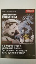 Star Wars Original Promo Leaflet Ad Flyer from Figures Collection (Russian rare)