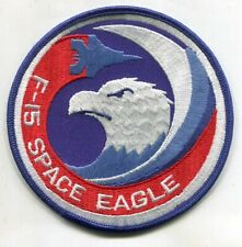 """USAF F-15 SPACE EAGLE EMBROIDERED PATCH - IRON-ON - NEW  4"""""""