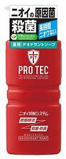 PRO TEC Medicated Deodorant Soap Skin Wash Pump 420ml LION Japan